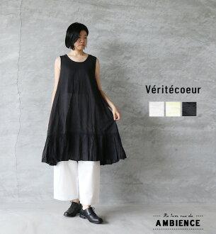 Lady's made in Veritecoeur ヴェリテクール ST-036 frill inner dress short Japan