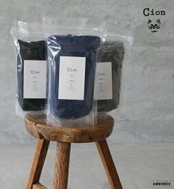 Frenchbull par cion シオン コットンリブタイツレディース 18AW ダークブルー ブラック グレー メール便不可 日本製