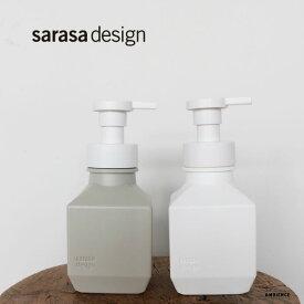 sarasa design サラサデザインb2c sarasa ムースボトル 280ml ホワイト