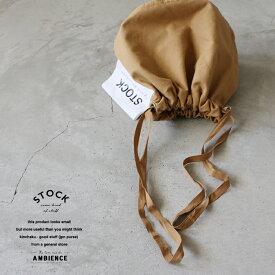 【10%OFFクーポン配布中】amb STOCK巾着 ベージュ メール便発送 コットン 綿 シンプル
