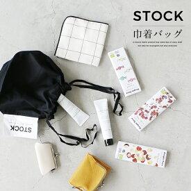 amb STOCK 巾着バッグメール便発送 シンプル ブラック