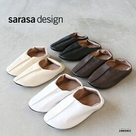 sarasa design サラサデザインルームシューズ マエストロ(アウトソールブラック)ゆうパック発送 サラサデザイン レディース メンズ