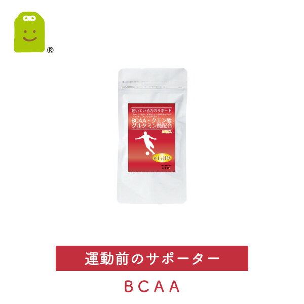 BCAA サプリメント (約1ヶ月分・180粒)【メール便送料無料】 ドリンクより手軽に アミノ酸 BCAA サプリ クエン酸 グルタミン酸 スポーツ BCAA配合 bcaa citric acid glutamic acid supplement ダイエット diet 【RCP】 楽天 お守りサプリ