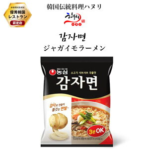 ジャガイモラーメン/韓国料理/韓国麺/韓国インスタントラーメン