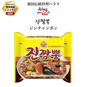 ジンチャンポン/韓国料理/韓国麺/韓国インスタントラーメン