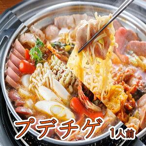 ハヌリのプデチゲ (1人前) 韓国料理 韓国鍋