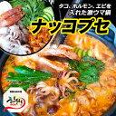 【発送無料】ナッコプセ (2人前) 韓国料理