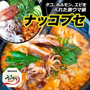 【お買いマラソン】【ポイント20倍!】【発送無料】ナッコプセ (2人前) 韓国料理