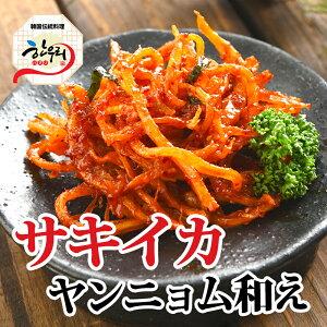 韓式さきいか甘辛 150g 韓国料理 ジンミチェ