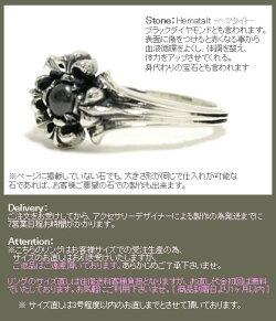 【MAHO】アンティークジュエルリング−ヘマタイト−