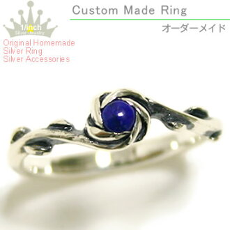 クレーンローズシルバージュエル ring-lapis lazuli IBA finish-Ruby marguerite natural stone, silver ring sterling silver pinky ring size, order and Maid, ring, power stone, ladies and December birthstone and flower motif 10P28oct13