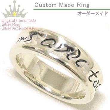 シルバーポージーリング -Ruby marguerite-シルバーシング メッセージリング スターリングシルバー オーダーメイド 指輪 レディース 大人 シンプル シック かわいい ペアーリング 手彫り 名入れ532P15May16