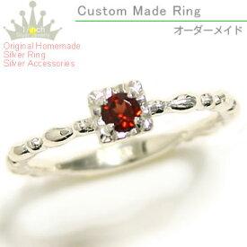 アニーブンスクエアーガーネットシルバーリング-Ruby marguerite-(天然石 パワーストーン スターリングシルバー 925 ピンキーリング ミディー オーダーメイド 女性指輪 レディース 1月誕生石 重ね付け 大人 可愛い シンプルシック)