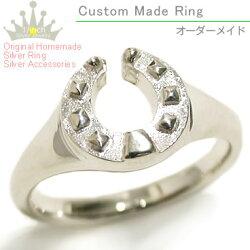 馬蹄シルバーリング-Rubymarguerite-(ホースシューリングスターリングシルバーピンキーリングオーダーメイド指輪名入れ女性レディース大人シンプルシックかわいい重ね付ミディーリングファランジリング)05P08Feb15