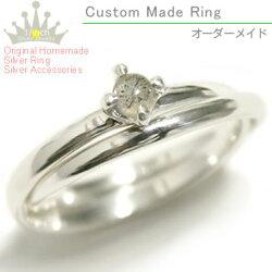 不思議な色に輝くラブラドライト2連シルバーリング-Rubymarguerite-(スターリングシルバーシルバー9252連リングピンキーリング指輪女性物レディースかわいいシンプルシック重ね付天然石パワーストーン)05P08Feb15