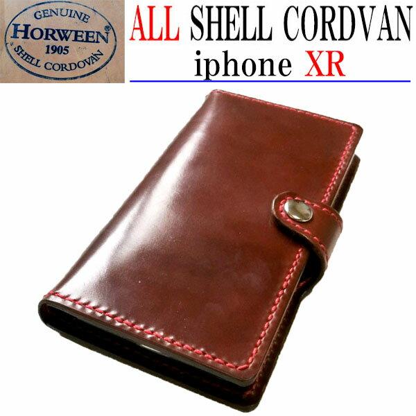 【iphone XR コードバン スマホ ケース 手帳型】スライド機能 ハードケース取り付け【ホーウィン社シェルコードバンコードバン 】