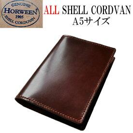 ブックカバー A5サイズ コードバン 革 日本製【ホーウィン社 シェルコードバン】
