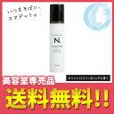 ナプラ N. (エヌドット) スタイリングセラム 94g 【送料無料】