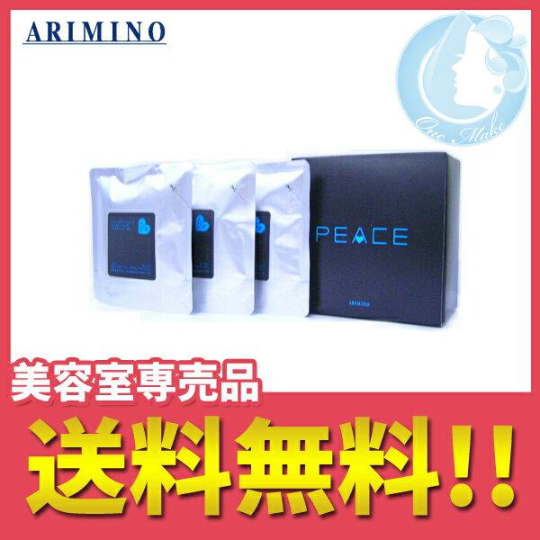 アリミノ ピース フリーズキープワックス (ブラック) 80g 詰め替え用 3個入り【代引不可】【送料無料】(メール便 YML) (在庫有)