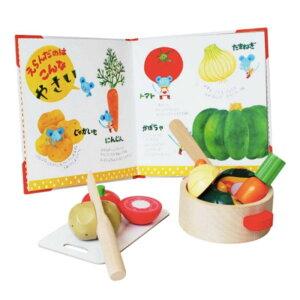 3歳から エド・インター えほんトイっしょ チーズくんのおいしいスープ おままごとセット エドインター 絵本 知育絵本 えほん 食育 ままごと おままごと ごっこ遊び 木のおもちゃ お鍋 鍋