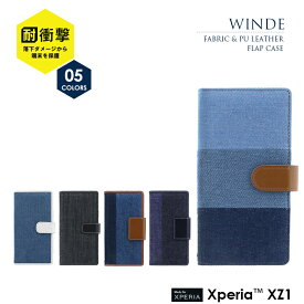 Xperia XZ1 SO-01K SOV36 手帳型ケース デニムフラップケース「WINDE」 エクスペリアxz1