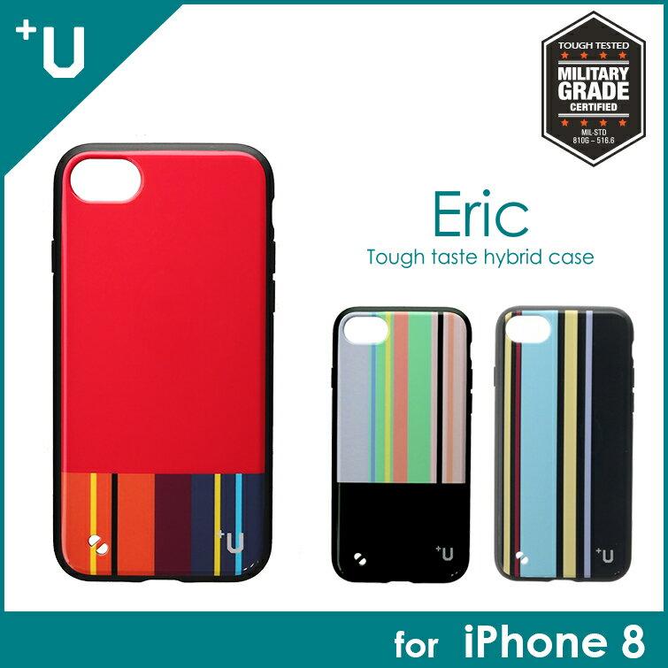 iPhone8 iPhone7 【+U】 Eric/ハイブリットケース MIL規格テスト済み 耐衝撃 保護ケース
