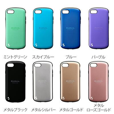 iPhone8/7耐衝撃ハイブリッドケース「PALLET」