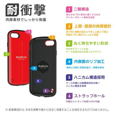 iPhone8Plus/7Plus耐衝撃ハイブリッドケース「PALLET」