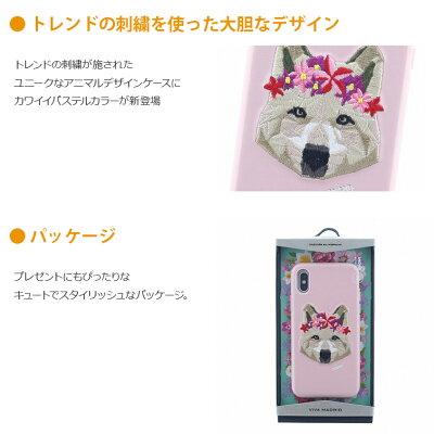 iPhoneX【VIVAMADRID】シェル型ケース/刺繍/CoronaCollection