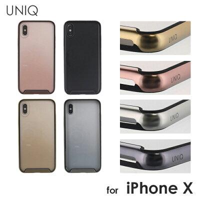 iPhoneX【Uniq】シェル型ケース/メタルバンパーシェルケース/耐衝撃/AeroportePlus
