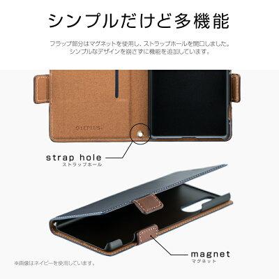 Xperia5SO-01MSOV41手帳型ケース薄型軽量PUレザーフラップケースPIECEエクスペリア5