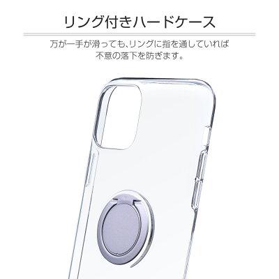 iPhone11Proケースクリアケース極薄リング付ハードケースCLEARRINGスマホリング付きアイフォン11プロ