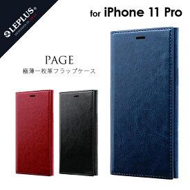 iPhone 11 Pro 手帳型ケース 極薄一枚革フラップケース PUレザーケース PAGE アイフォン11プロ