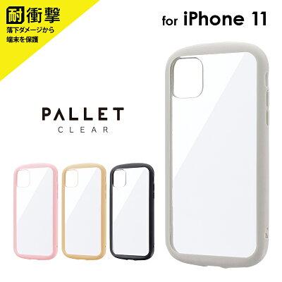 iPhone11ケース耐衝撃ハイブリッドケースPALLETCLEARアイフォン11