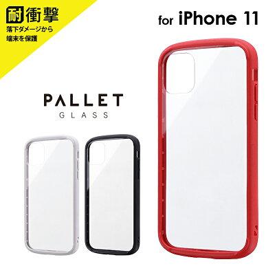 iPhone11ケース耐衝撃ガラスハイブリッドケースPALLETGLASSアイフォン11