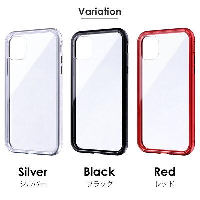 iPhone11ケースガラス&アルミケースSHELLGLASSAluminum背面クリアケースアイフォン11