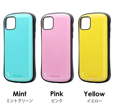 iPhone11ProMaxケース耐衝撃ハイブリッドケースPALLETアイフォン11proマックス