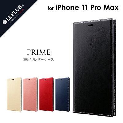 iPhone11ProMax手帳型ケース薄型PUレザーフラップケースPRIMEアイフォン11proマックス