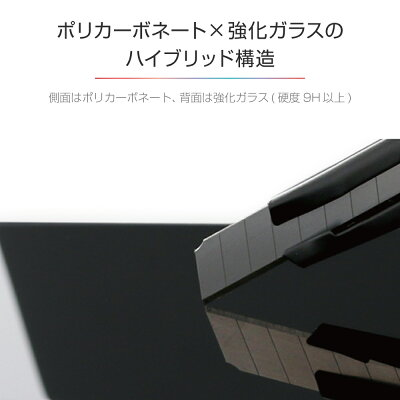 iPhone11ProケースガラスハイブリッドケースSHELLGLASSCOLORアイフォン11プロ
