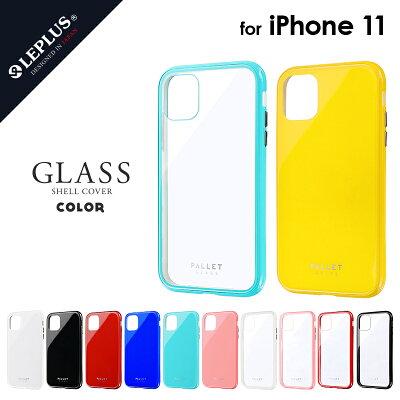 iPhone11ケースガラスハイブリッドケースSHELLGLASSCOLORアイフォン11