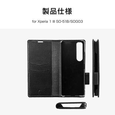 Xperia1IIISO-51BSOG03ケースカバー手帳型ケース本革風レザーフラップケースSUPERIORGranestグラネスト