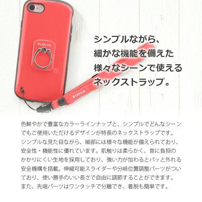 スマートフォン(汎用)多機能ネックストラップ「PALLET」