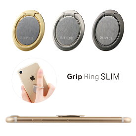 スマホリング Grip Ring SLIM バンカーリング 落下防止 スリム ホールドリング
