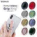 スマホリング ワイヤレス充電対応 スマートリング Grip Ring Smart バンカーリング 落下防止 スリム ホールドリング