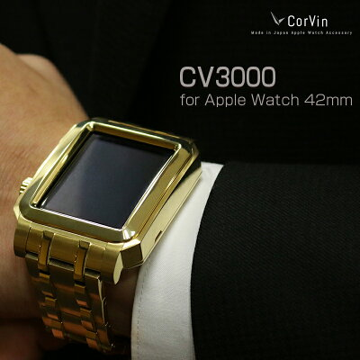 【CorVin】PremiumAccessoriesforAppleWatch42mm(CV3000シリーズ)メタルバンドゴールド/AppleWatchケースバンド