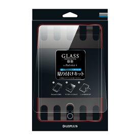 iPad mini 4専用 GLASS PREMIUM FILM 貼り付けキット 誰でもカンタン位置合わせ 4ステップでカンタン貼り付け 【LEPLUS】