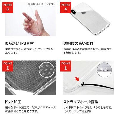 iPhoneXRクリアケースソフトケース剛柔メタル塗装ソフトケースアイフォン