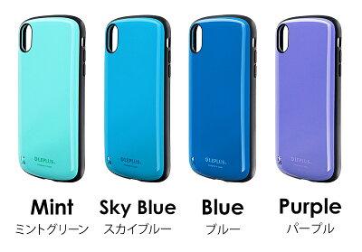 iPhoneXR耐衝撃ハイブリッドケース「PALLET」