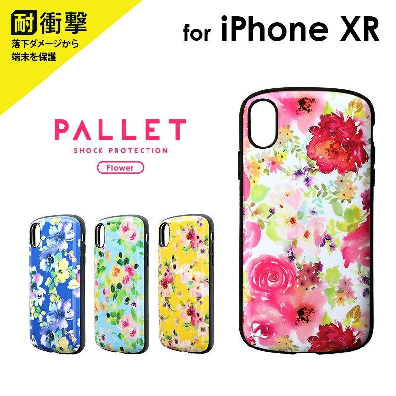 iPhone XR 耐衝撃ハイブリッドケース 「PALLET Design」 フラワー 花柄