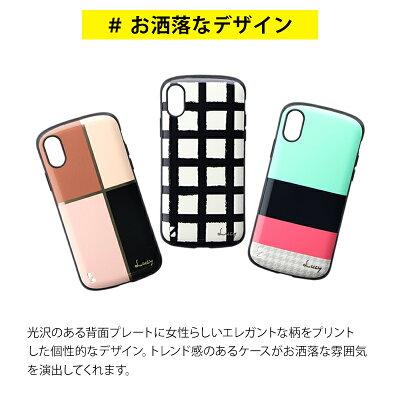 iPhoneXR耐衝撃ハイブリッドケース「PALLETKatie」